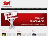 Slika naslovnice sjedišta: Studio za vizualne komunikacije d.o.o. (http://www.svk.hr)