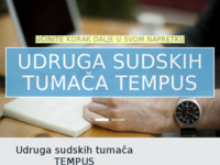 Frontpage screenshot for site: Udruga sudskih tumača Tempus (http://www.tempus-obuka.hr)