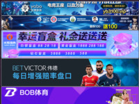 Slika naslovnice sjedišta: Hedonist385.in (http://www.hedonist385.com)