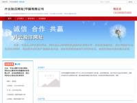Frontpage screenshot for site: Apartman Vesna - Pomer, Istra, Hrvatska (http://www.apartman-vesna.com)
