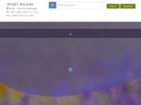 Frontpage screenshot for site: Fitoaroma – eterična i masažna ulja, osvježivači prostora, lavanda (http://fitoaroma.hr)