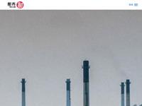Frontpage screenshot for site: Artikli-Vjencanje.com - Sve za vjencanje (http://www.artikli-vjencanje.com)