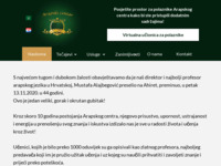 Frontpage screenshot for site: Arapski centar d.o.o. (http://www.arapski-centar.hr)