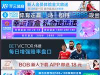 Frontpage screenshot for site: MojShopping - online kupovina iz Amerike (http://www.mojshopping.com)