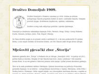 Slika naslovnice sjedišta: Društvo Domoljub 1909., Rukavac 60 (http://www.domoljub1909.hr)