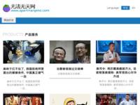 Frontpage screenshot for site: Apartman Pino Roč (http://www.apartmanpino.com)