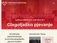 Frontpage screenshot for site: Pjevana baština (http://www.pjevanabastina.hr)