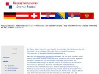 Frontpage screenshot for site: Sudski tumač i priznati prevoditelj i licencirani turisticki vodic za grad Berlin (http://www.jezik.de)