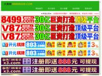 Slika naslovnice sjedišta: Udruga fizioterapeuta i radnih terapeuta Zagorja (http://www.ufrtz.com/)