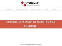 Slika naslovnice sjedišta: AutoCluster Croatia (http://www.autocluster.hr)