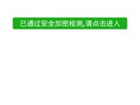 Slika naslovnice sjedišta: Apartmani Andriana Privlaka - Privlaka kod Zadra, Hrvatska (http://www.andrianaprivlaka.com/)