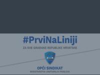 Frontpage screenshot for site: Opći sindikat MUP-a RH (http://osmupa.hr)