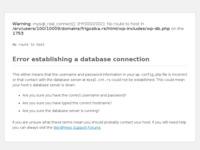 Frontpage screenshot for site: Frigoterma d.o.o. (http://www.frigoterma.hr)