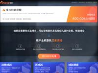 Frontpage screenshot for site: Moto marina (http://www.moto-marina.com)