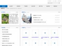 Frontpage screenshot for site: Andro Banovac (http://www.androbanovac.com)