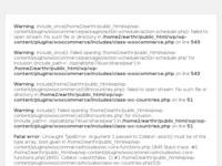 Frontpage screenshot for site: EART Rasvjeta (http://www.eart.hr)