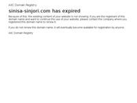 Slika naslovnice sjedišta: Siniša Šinjori (http://www.sinisa-sinjori.com)