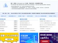 Slika naslovnice sjedišta: MikroPixel - Izrada, održavanje i optimizacija web stranica (http://mikropixel.com)