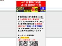 Slika naslovnice sjedišta: Girasole (http://www.kliznavrata.com)