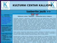Slika naslovnice sjedišta: K.C. Kalliopa (http://kckalliopa.hr/)