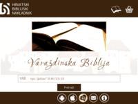 Slika naslovnice sjedišta: Varaždinska Biblija (http://www.hbn.hr)