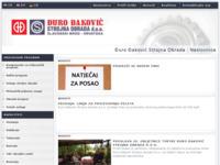 Frontpage screenshot for site: Đuro Đaković, Strojna obrada d.o.o. (http://www.strojna-obrada.hr/)