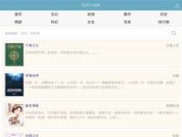 Slika naslovnice sjedišta: Udruga kreditnih dužnika Kreda (http://kreda.org/)