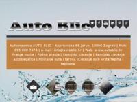 Slika naslovnice sjedišta: Autopraonica Auto blic (http://autoblic.hr/)