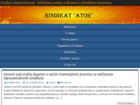 Slika naslovnice sjedišta: Sindikat administrativno – tehničkog osoblja u školama i učeničkim domovima (http://sindikat-atos.hr)