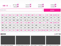 Slika naslovnice sjedišta: Easy Going Store Webshop (http://egs-shop.com/)