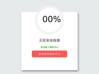 Slika naslovnice sjedišta: Procjena Rizika - Preventa d.o.o. - Zaštita na radu (http://procjenarizika.com)