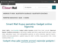 Frontpage screenshot for site: Kupuj pametno - Smart Mall (http://smartmall.hr)
