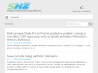 Slika naslovnice sjedišta: Sindikat hrvatskih željezničara (http://www.shz.hr/)
