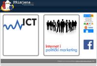 Slika naslovnice sjedišta: PRimjena.com: konferencije o primjeni internetske komunikacije (http://www.primjena.com)
