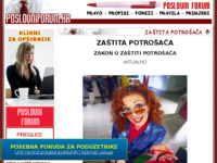 Frontpage screenshot for site: Zaštita potrošača - Zakon o zaštiti potrošača (http://www.poslovniforum.hr/potrosac/)
