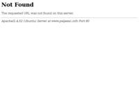 Slika naslovnice sjedišta: Trpanj (http://www.peljesac.info/trpanj/)