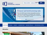 Slika naslovnice sjedišta: Sindikat grafičke i nakladničke djelatnosti Hrvatske (http://www.sindikat-graficara.hr/)
