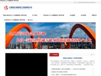Slika naslovnice sjedišta: Petra Lidia Ševeljević, slikarica (http://www.petraseveljevic.com)