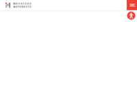 Slika naslovnice sjedišta: Hrvatske autoceste d.o.o. (http://www.hac.hr/)