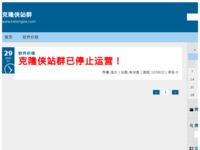 Frontpage screenshot for site: Mali Dom - Sušak na Platku (http://malidom-platak.com)