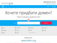 Frontpage screenshot for site: Dječji vrtić Dobri (http://www.dobri.org/)