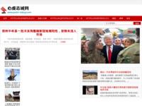 Frontpage screenshot for site: Izrada i evidencija putnih naloga (http://www.putni-nalog.com)