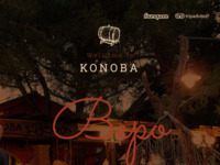 Frontpage screenshot for site: (http://www.konoba-bepo.hr)