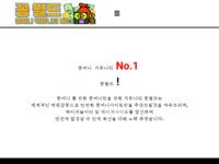 Slika naslovnice sjedišta: Adria Partners - menadžment konzalting u turizmu (http://www.adriapartners.net/)
