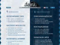 Frontpage screenshot for site: (http://www.cromusic.da.ru/)