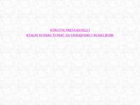 Frontpage screenshot for site: Stručni prevoditelj i sudski tumač za ukrajinski i ruski jezik (http://free-zg.htnet.hr/tfuderer/)